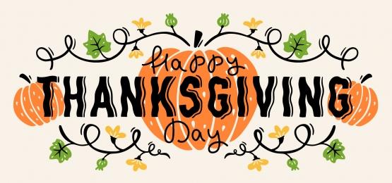 nền với bí ngô và chữ ngày lễ tạ ơn hạnh phúc, Lễ Tạ ơn., Hạnh Phúc., Ban Ngày. Ảnh nền