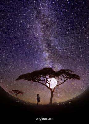 창의 별이 빛나는 나무 배경 , 성공, 별, 큰 나무 배경 이미지