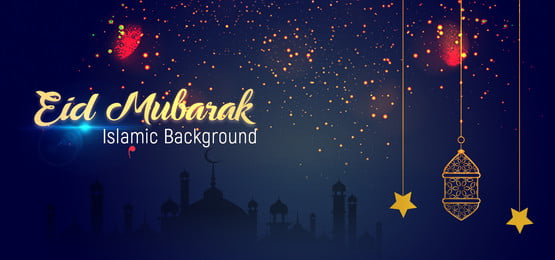 eid mubarak nền hồi giáo, Abstract, Của Người Á Rập, Tiếng Ả Rập. Ảnh nền