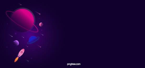 手繪深藍色宇宙星系背景, 深藍色, 紫色, 宇宙 背景圖片