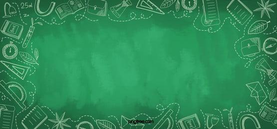 線形ステッカー学校生活ステッカー緑黒板背景, 線形, 簡素な約束, シール 背景画像