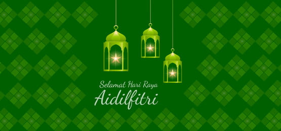 abstract hari raya haji background, Aidilfitri, Allah, Asia Background image