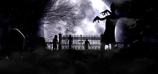 ma và thây ma trong nghĩa trang với trăng tròn, Xem Ra Halloween, Halloween, Ngôi Nhà Ảnh nền