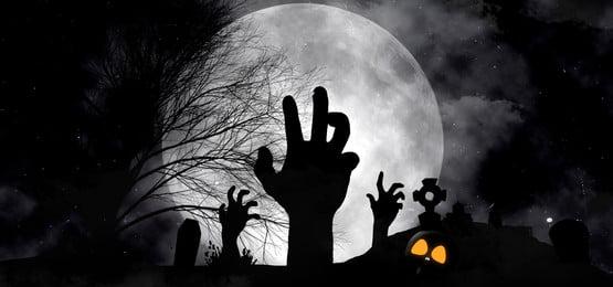 hands that will catch you  dark halloween, Halloween, House, Bat Background image