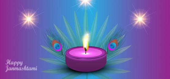 happy janmashtami celebrations vector background, Background, Bright, Celebration Background image