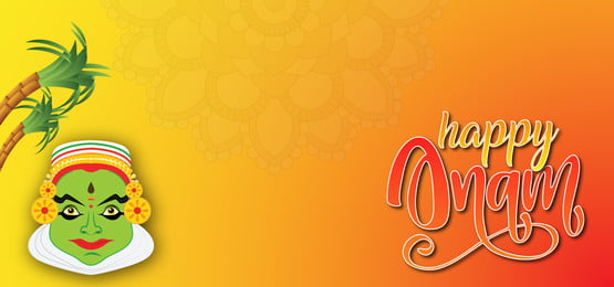 happy onam  celebration abstract background, Art Form, Asian, Classical Background image
