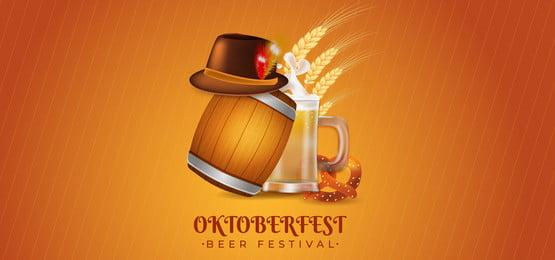 lễ hội bia tháng mười, Rượu, Bia, Nền Ảnh nền
