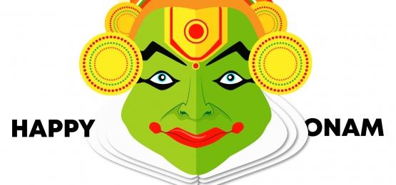 onam indian festival background, Onam, Onam Festival, Indian Festival Background image