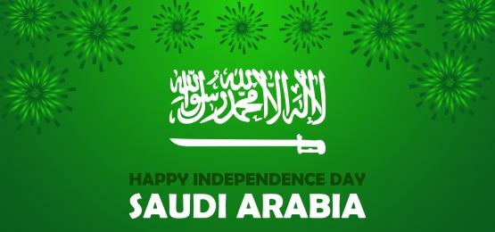 saudi arabia independence  day background, Adult, Arab, Arabian Background image