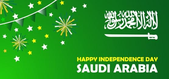 saudi arabia independence  day vector background, Adult, Arab, Arabian Background image