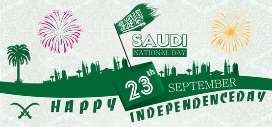 hari kebangsaan saudi, Banner, Arab Saudi, Happy Hari Kemerdekaan imej latar belakang