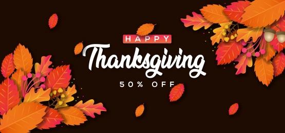 latar belakang ucapan terima kasih dengan daun pada golor hitam, Thanksgiving, Musim Luruh, Cuti imej latar belakang