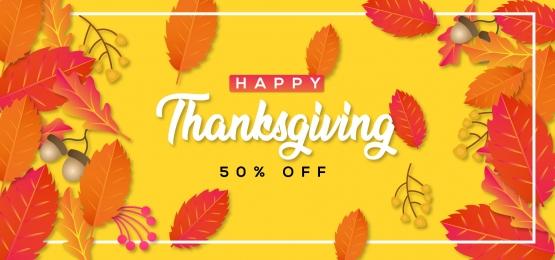 latar belakang jualan kesyukuran dengan daun pada warna kuning, Thanksgiving, Musim Luruh, Cuti imej latar belakang