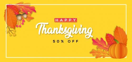 fundo amarelo de ação de graças com folhas e borda branca, O Dia De Acção De Graças, Outono, A Holiday Imagem de fundo