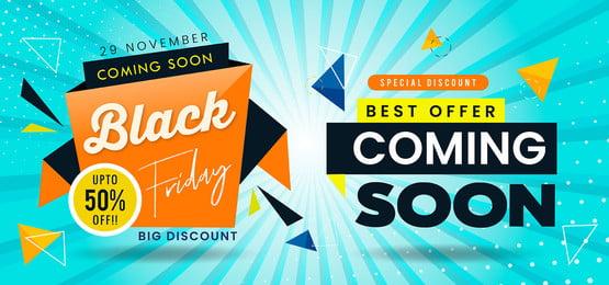 डिस्काउंट ब्लैक फ्राइडे पृष्ठभूमि, काली, शुक्रवार, बिक्री पृष्ठभूमि छवि