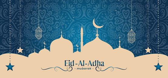 eid adha mubarak background, Adha, Adhan, Al Background image