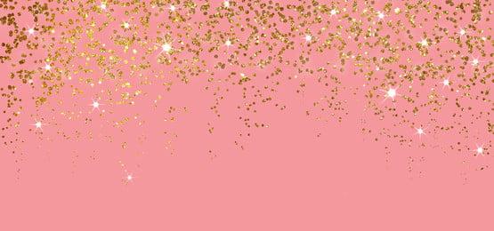 गुलाबी पृष्ठभूमि में प्रकाश के साथ सुनहरी चमक, हल्के, जन्मदिन, पार्टी पृष्ठभूमि छवि