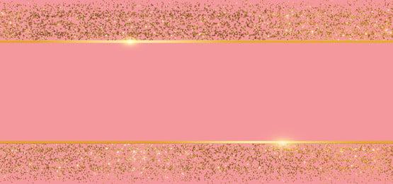 ピンクの背景のフレームと黄金の輝き, パステル, 誕生日, パーティー 背景画像