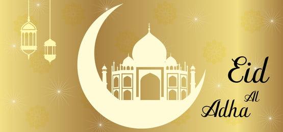 現代カードshalat eid al adha, ラマダン, イスラム教, イスラム教徒 背景画像