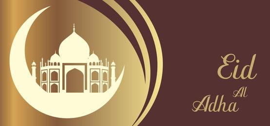 phương tiện truyền thông xã hội hiện đại eid al adha, Ramadan, Hồi Giáo, Người Hồi Giáo Ảnh nền