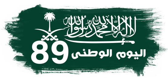 saudi national day background with hand drawn flag and elements, Saudi, Suadi, Saudi National Day Background image