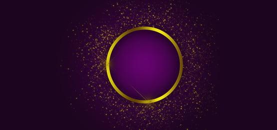 सोने की चमक के साथ चमकदार सोने का फ्रेम, सोने, सोने के फ्रेम, फ्रेम पृष्ठभूमि पृष्ठभूमि छवि
