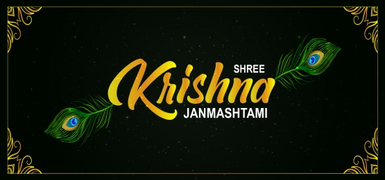 shree krishna janmashtami background, Shree Krishna Janmashtami, Shree Krishna Janmashtami Background, Shree Krishna Janmashtami Design Background image