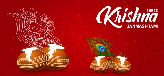 shree krishna janmashtami design, Shree Krishna Janmashtami Design, Shree Krishna Janmashtami Design 2019, Shree Krishna Janmashtami 2019 Background image