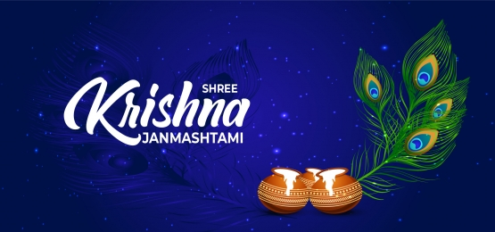 shree krishna janmashtami, Shree Krishna Janmashtami, Shree Krishna Janmashtami Design, Shree Krishna Janmashtami Backgrounds Background image