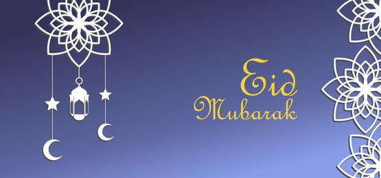 phương tiện truyền thông xã hội hồi giáo eid mubarak yếu tố, Ramadan, Hồi Giáo, Người Hồi Giáo Ảnh nền
