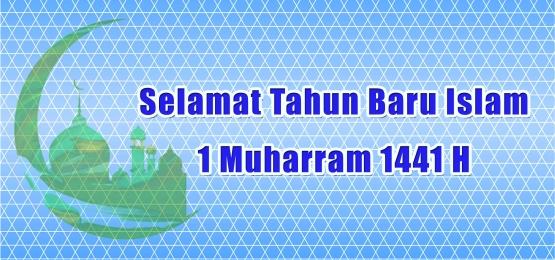 1 muharram 1441 h background, Tahun Baru Islam, 1 Muharram, Background Islamic Background image