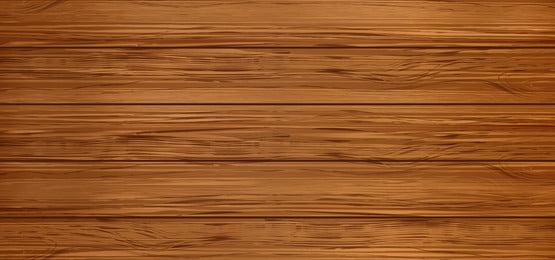 fundo de banner moderno abstrato painel de madeira, Textura De Madeira Fundo, , Fundo De Madeira Imagem de fundo