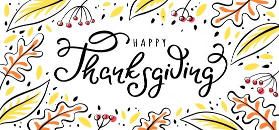lá mùa thu và vẽ tay chữ tạ ơn hạnh phúc, Lễ Tạ ơn., Hạnh Phúc., Ban Ngày. Ảnh nền