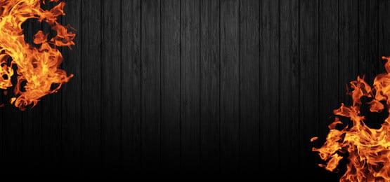 nền gỗ tối với lửa trên góc, Nền, Gỗ, Tấm Ảnh nền