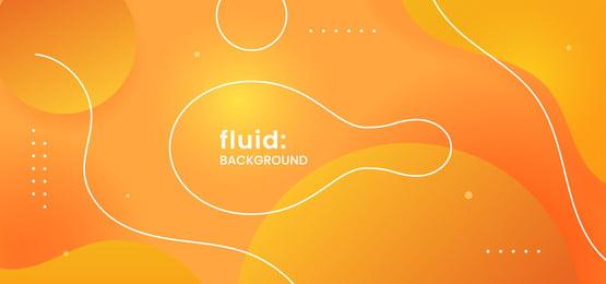 năng động lượn sóng hình dạng chất lỏng nước trái cây khái niệm phong cách hiện đại nền trừu tượng tươi màu cam yếu tố sáng tạo hình học vector minh họa cho trang đích, Lưới Rào, Bìa, Băng Cờ Ảnh nền