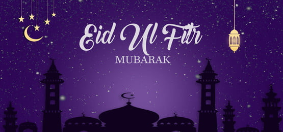 eid ul fitr mẫu nền nghệ thuật, Nền, Hồi Giáo., Động Vật Ảnh nền