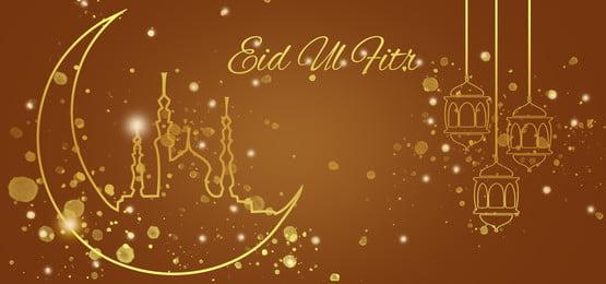 eid ul fitr mẫu nền, Nền, Hồi Giáo., Động Vật Ảnh nền