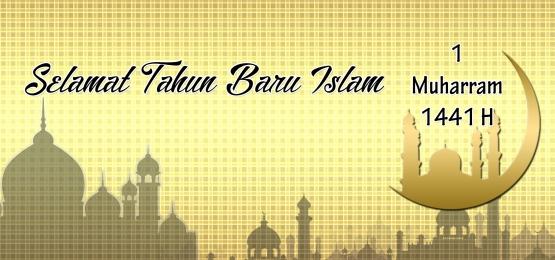 1 Muharram 1441 H Background, Tahun Baru Islam, 1 Muharram