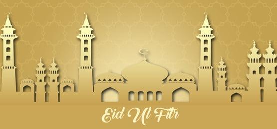 vàng eid ul fitr mẫu nền, Nền, Hồi Giáo., Động Vật Ảnh nền