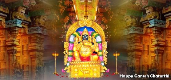 chúc mừng ganesh chaturthi, Hình ảnh Chúa Tể Ganesha, Ganesh Chaturthi, Name =chim Cánh Cụt Comment Ảnh nền