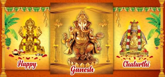 chúc mừng ganesh chaturthi, Hình ảnh Chúa Tể Ganesh, Ganesh Chaturthi, Name =chim Cánh Cụt Comment Ảnh nền