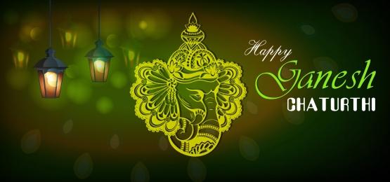 chúc mừng ganesh chaturthi, Băng Cờ, Name =chim Cánh Cụt Comment, Chào Mừng Lễ Hội Ảnh nền