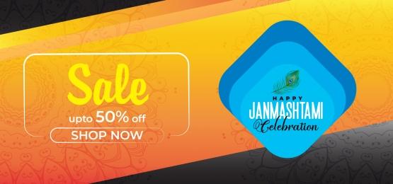 happy janmashtami celebration sale offer, Tradition, Dahi Handi, Advertisement Background image