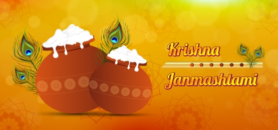 happy kkrishna janmashtami with peacock feather background, Janmashtami, Festival, Happy Background image