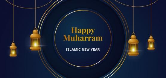 幸せなムハーラム月イスラム正月バッジ背景デザインサークルラウンドフレーム紙カットスタイルハンギング伝統的なランタンランプベクトルイラストイスラム教徒のコミュニティ祭バナーテンプレート, ムハラム, 新しい, 姫 背景画像
