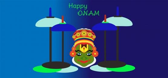 happy onam festival celebration background, Auspicious, Celebration, Ceremony Background image