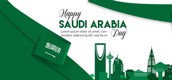 happy saudi arabia national day, Ribbon, Abstract, Green Background image