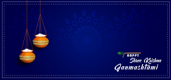 happy shree krishna janmashtami background, Happy Shree Krishna Janmashtami Background, Shree Krishna Janmashtami, Shree Krishna Janmashtami Design Background image