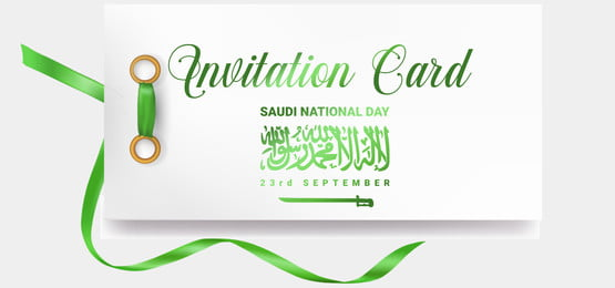 invitation card for saudi national day, Ribbon, Abstract, Green Background image