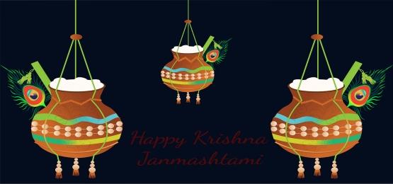 krishna janmashtami dahi handi illustration creative background, Editable, Banner, Header Background image